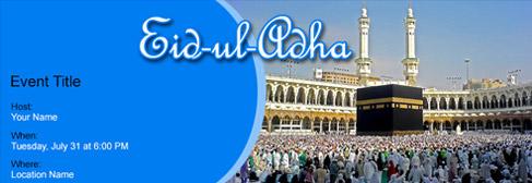 online Eid-ul-Adha invitation