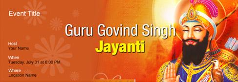 online Guru Govind Singh Jayanti invitation