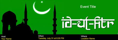 online Eid-Ul-Fitr invitation