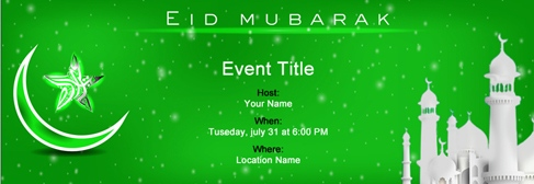 Free EidUlFitr invitation with Indias 1 online tool