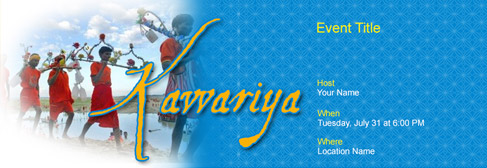 online Kawariya / Bolbum invitation