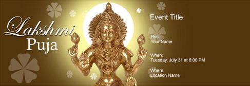 online Lakshmi Puja invitation
