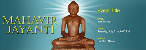 online Mahavir Jayanti invitation