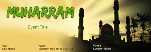 online Muharram invitation