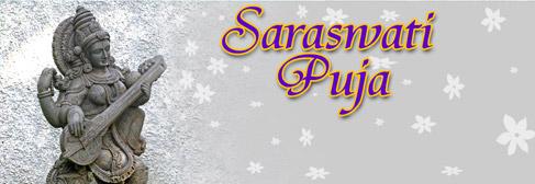 online Saraswati Puja invitation
