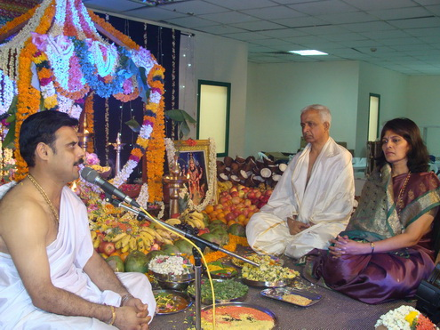 Satyanarayan Puja Online Invitation